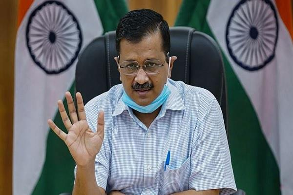 kejriwal came out in support of farmers     bharat bandh