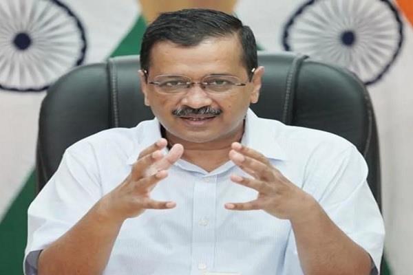 kejriwal blames neighboring states for not helping stubble burning