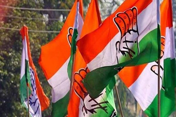 the congress legislative party sunday at 11 am