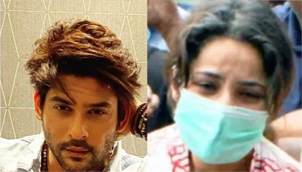 sidharth shukla fan hospitalized as she slipped into partial coma