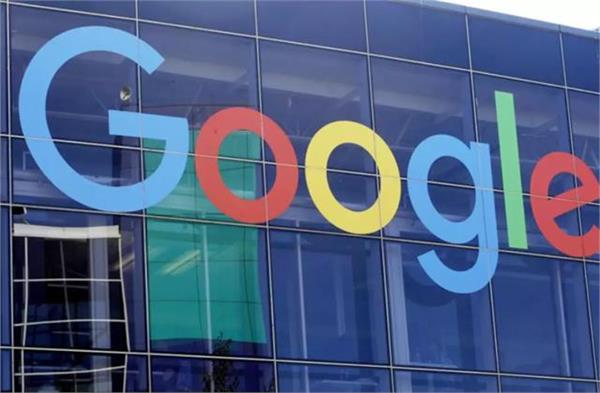 google  s petition against cci is incorrect