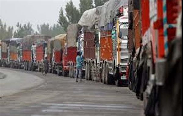 punjab government  regional transport office  corruption