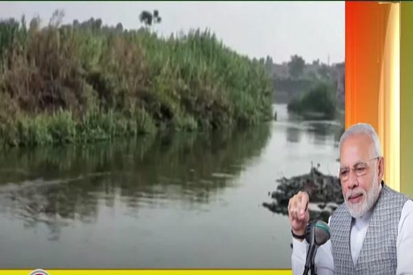 pm modi urges people to observe   river festival   once a year mann ki baat