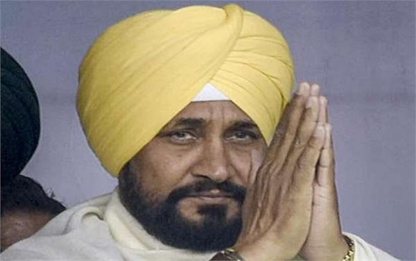 punjab  kejriwal  charanjit singh channi  chief minister  patiala