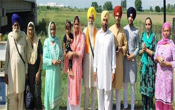 guru ji wedding  sangat  border  kartarpur sahib  darshan