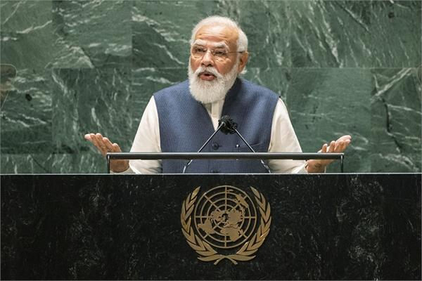 must ensure that afghanistan soil is not used for terrorism modi