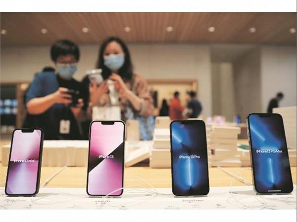 iphone 13 series in india