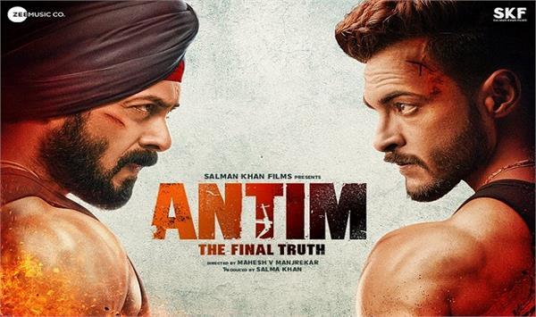 salman khan upcoming film antim the final truth