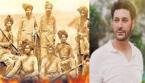 punjabi singer harbhajan mann battle of saragarhi
