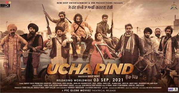 ucha pind review