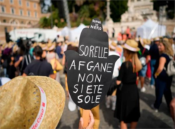 thousands of people protest in italy in support of afghan women