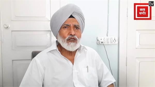 captain amarinder singh  congress  shamsher dullon