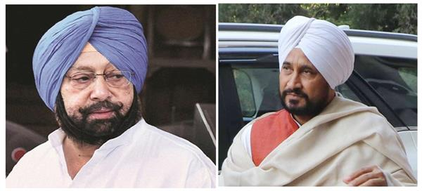 chief minister  charanjit channy  captain amarinder singh