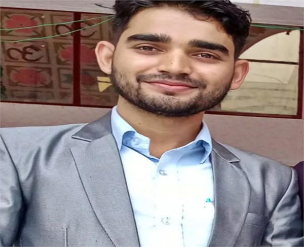 upsc 2020  hp boy ishant jaswal clears exams gets 80th rank