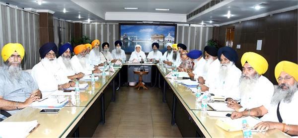 sikh issues shiromani committee  bibi jagir kaur