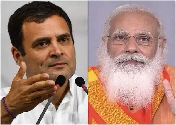rahul gandhi tweet amrit mahotsav by modi government