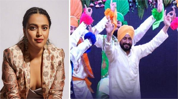 swara bhasker and charanjit singh channi