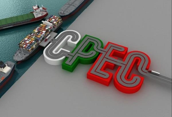 important meeting on cpec likely to be held in islamabad next week