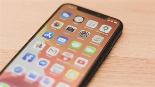 apple rolls out urgent software update for iphone