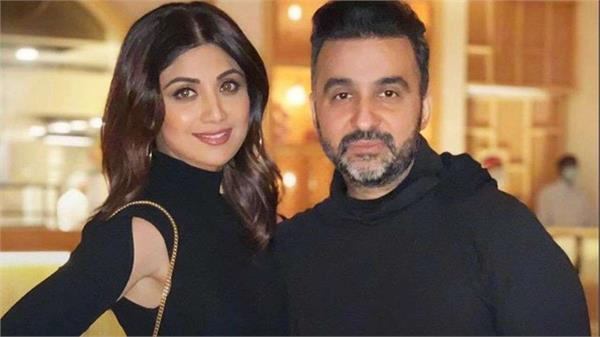 shilpa shared this post after her husband raj kundra was released from jail