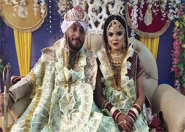 gurdaspur boys pak girl marriage facebook love