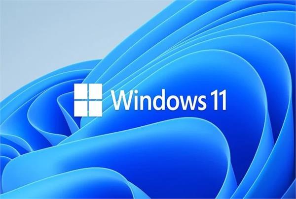 windows 11 release date set for october 5