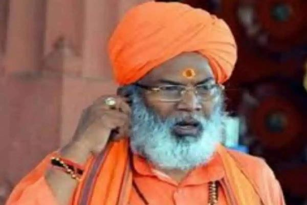 accused arrested for threatening bjp mp sakshi maharaj