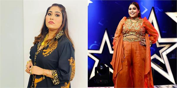 afsana khan feel sorry to fans