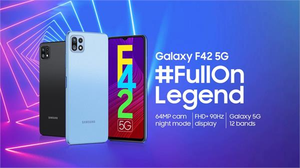 samsung will launch the first 5g smartphone of its galaxy f series
