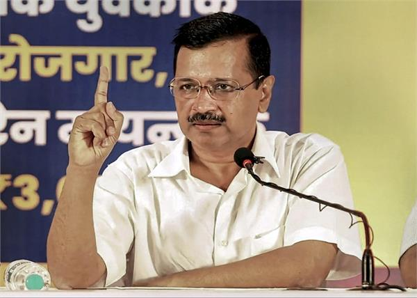 aap in goa  80  jobs will be reserved for locals  kejriwal