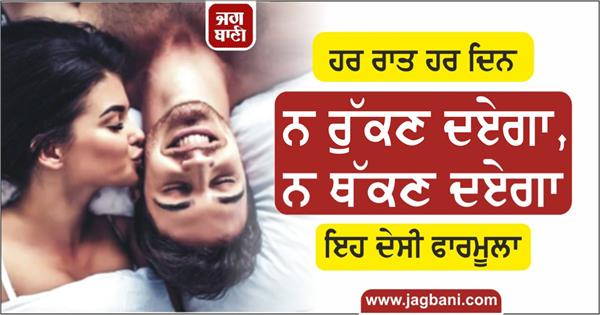 physical illness and weakness treatment by shraman health care