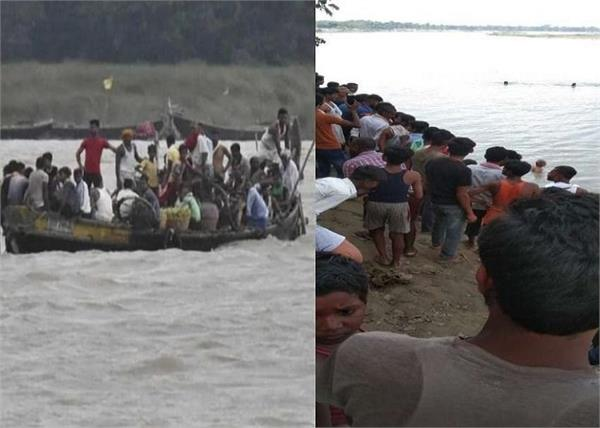 bihar  one killed  several missing after boat capsizes in motihari