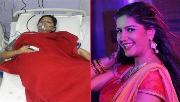 haryanvi dancer sapna choudhary death news