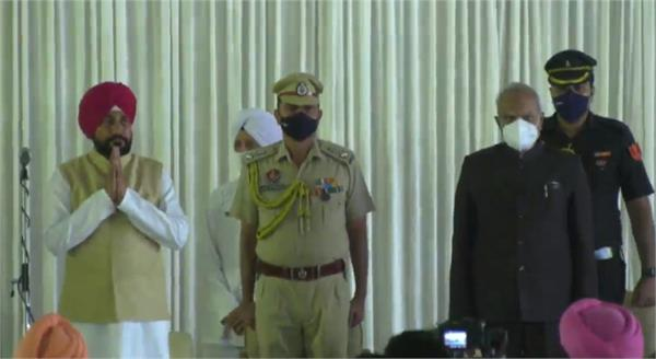 charanjit channi congress oath taking ceremony