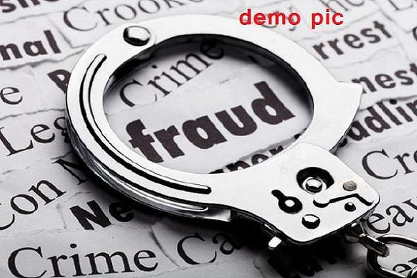 income tax raids in delhi  punjab and west bengal  rs 350 crore fraud case