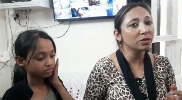government girls senior secondary smart school assault girl