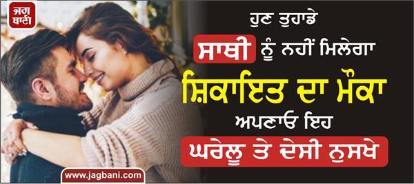 shraman health care ayurvedic physical illness treatment