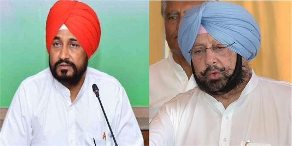 captain amarinder singh punjab congress