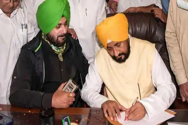 will the acting president and general secretary of punjab congress