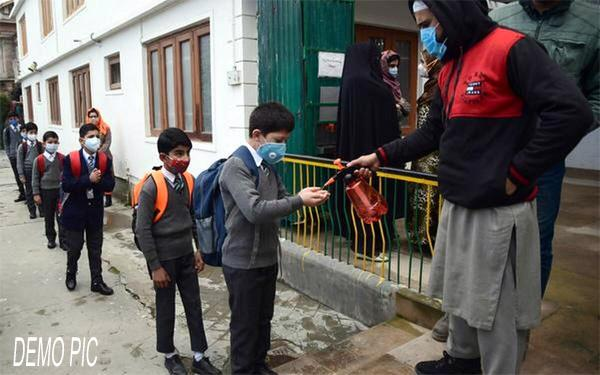 32 children corona infected in this school in jammu and kashmir