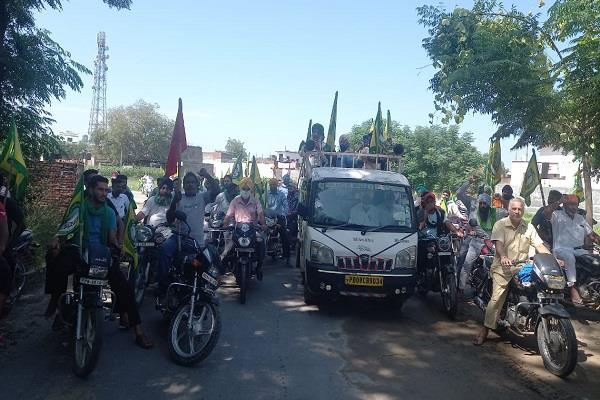 bku ekta ugrahan organized a motorcycle march in the